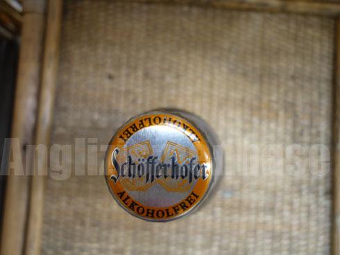 Das alkoholfreie Bier Schöfferhofer Hefeweizen Alkoholfreies im Test